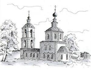 Село Васильково